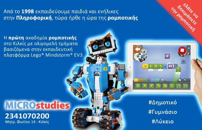 offer_microshop3