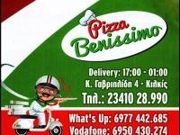 Pizza Benissimo